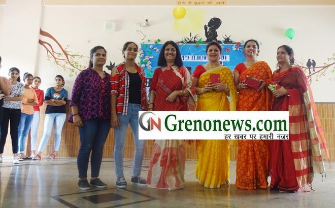 teachers day celebrated in savitir bai phule balika inter college