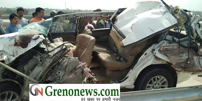 THE ROAD ACCIDENT
