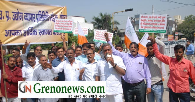 TRADERS PROTEST