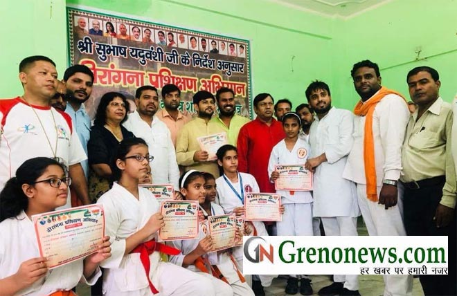 BJYM VEERANGNA PROGRAME HELD IN GREATER NOIDA