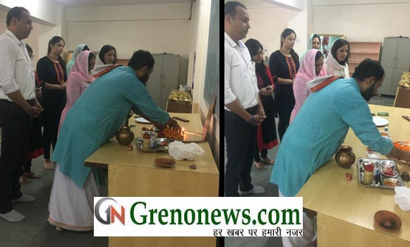 VISHWAKARMA PUJA CELEBRATED IN GNIT (IPU) COLLEGE