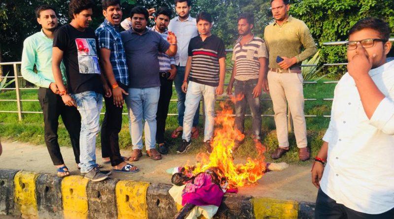 विद्यार्थी परिषद ग्रेटर नोएडा द्वारा ममता बनर्जी का पुतला फूंका गया