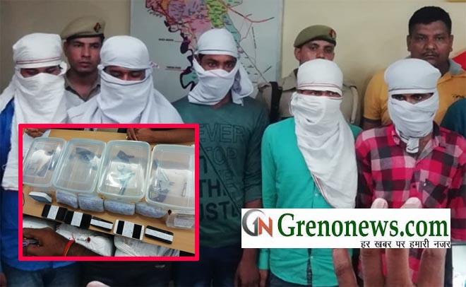 ganja smuggler arrested