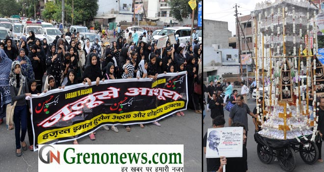 MUHARRAM PROCESSION IN NOIDA