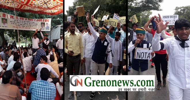 SC/ST ACT, PROTEST SC/ST ACT, GREATER NOIDA NEWS