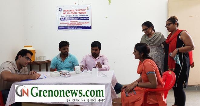ANEMEA HEALTH CAMP