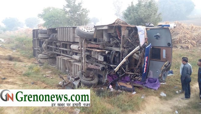 BUS ACCIDENT YAMUNA EXPRESSWAY