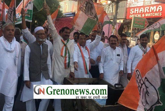 GANDHI JAYANTI, SANDHYA PHERI, CONGRESS PARTY