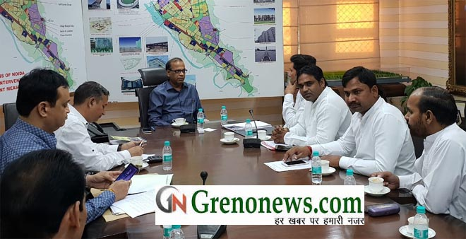 FARMERS AUTHORITY MEETING