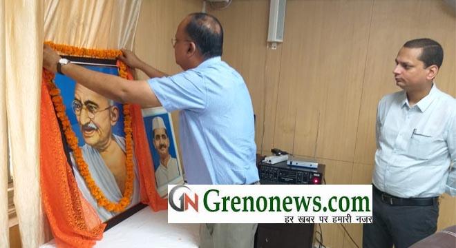 MAHATMA GANDHI LAL BAHADUR SHASTRI BIRTH ANNIVERSARY CELEBRATED AT COLLECTORATE GREATER NOIDA
