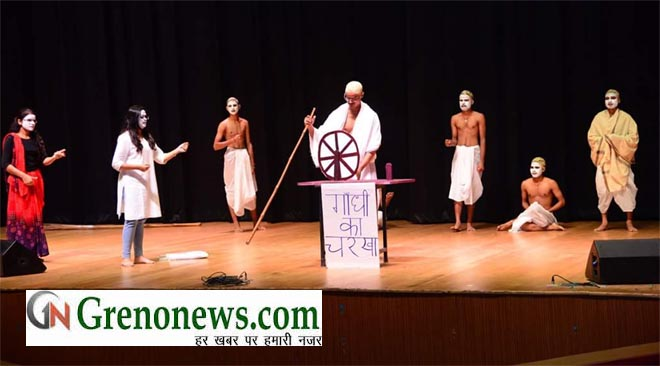 GANDHI DARSHAN CENTER INAUGRATED IN GAUTAMBUDHA UNIVERSITY