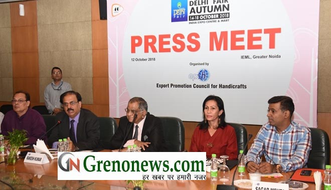 PRESS MEET HELD TODAY ON 46TH EDITION OF IHGF-DELHI FAIR AUTUMN 2018 TO BE HELD FROM 14 - 18 OCTOBER, 2018 AT INDIA EXPO CENTRE & MART, GREATER NOIDA