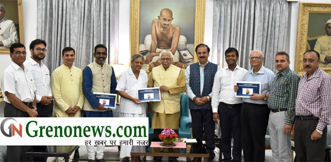 IEML CONCEIVED TO ORGANISE WORLD ASSEMBLY OF AYURVEDA, YOGA & NATUROPATHY IN 2019