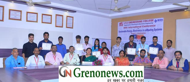 """IEEE International Conference on """"Sustainable Energy, Electronics &coMputing Systems, SEEMS AT ITS EINGINEERING COLLEGE"""