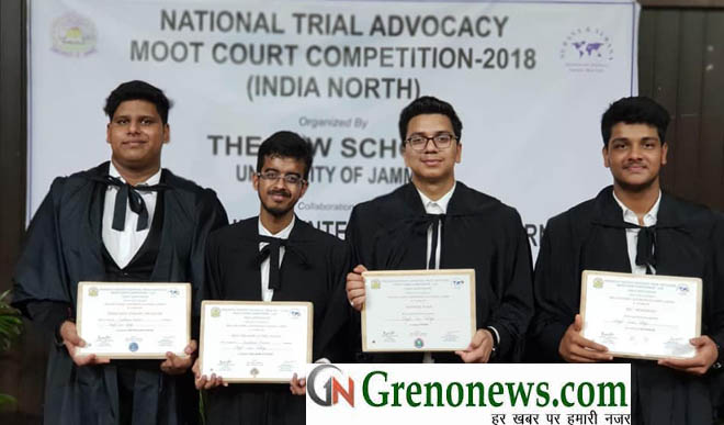 Lloyd Law College WON Moot Court competition 2018
