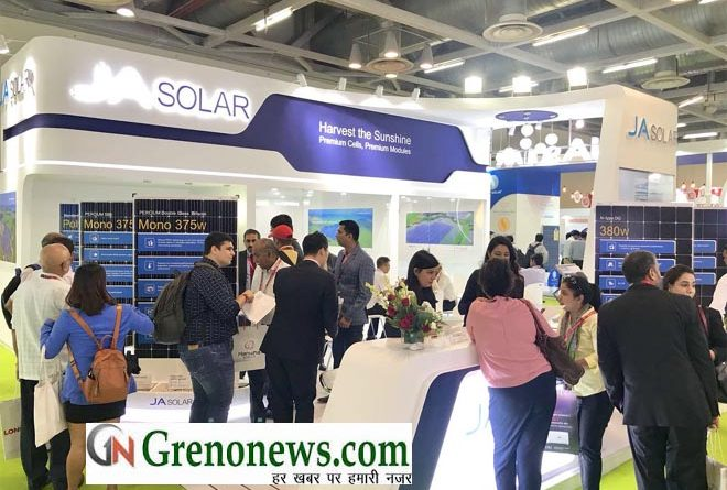 Renewable Energy Investor Meet and Expo at india Expo Greater Noida