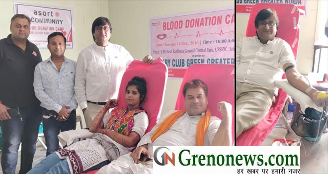ROTARY BLOOD DONATION CAMP