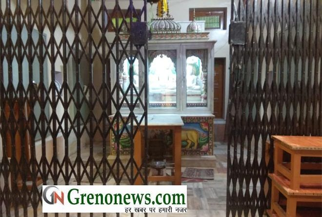 THEFT IN JAIN MANDIR DANKAUR GREATER NOIDA