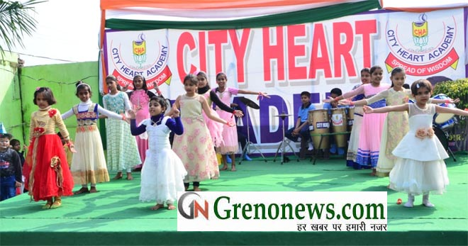 CHILDRENS DAY CELEBRATED IN CITY HEART ACADEMY