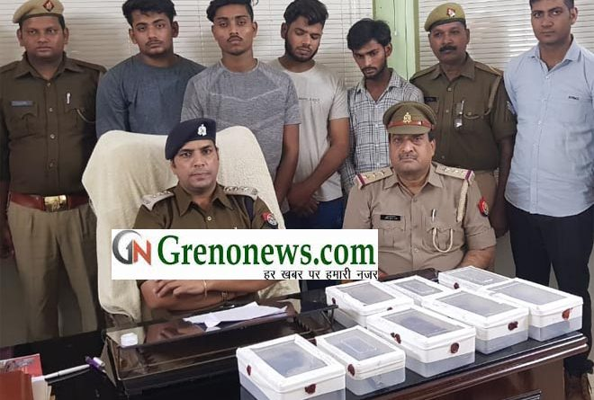 LOOTERA GANG BUSTED BY BISRAKH THANA POLICE