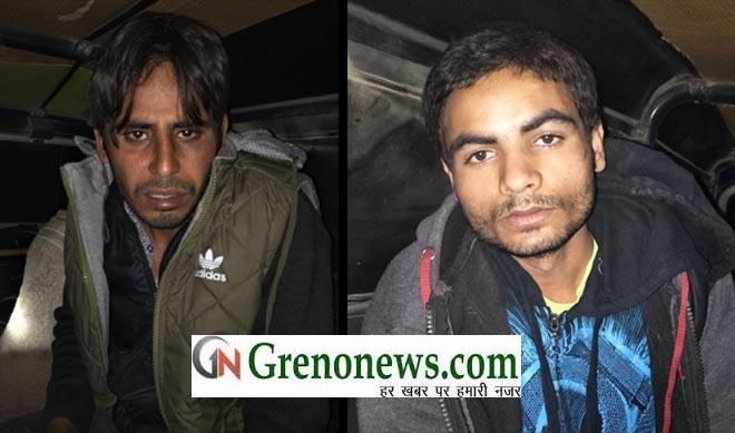 TWO CRIMINAL INJURED IN NOIDA POLICE ENCOUNTER AT GREATER NOIDA
