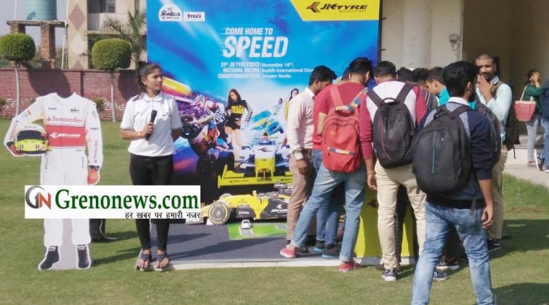 F1 RACING PROMOTIONAL EVENT AT ITS EINGINEERING COLLEGE GREATER NOIDA