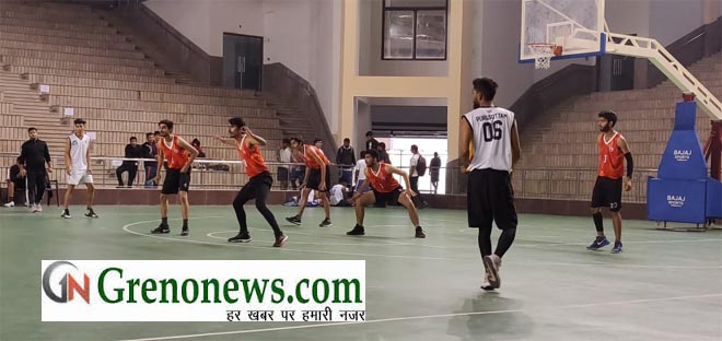 INTER UNIVERSITY SPORTS EVENT AT GBU