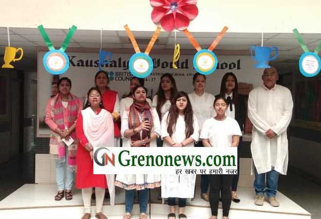 CHILDRENS DAY CELEBRATED IN KAUSHLYA WORLD SCHOOL