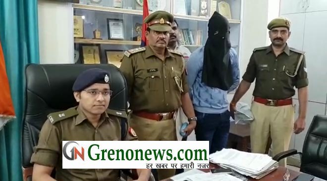 SIX LAKHS LOOT REVELS BY DADRI POLICE ONE ARRESTED