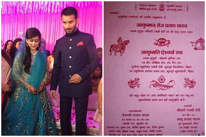 Tej partap yadav file for divorce in family court.