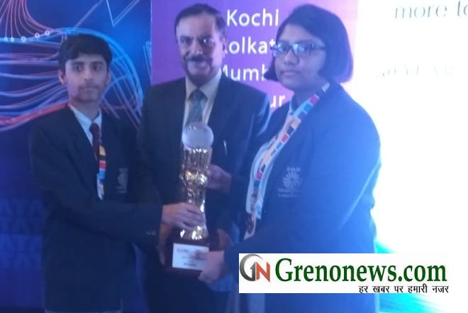 RYANITE WINNER AT TCS IT WIZ AT DELHI