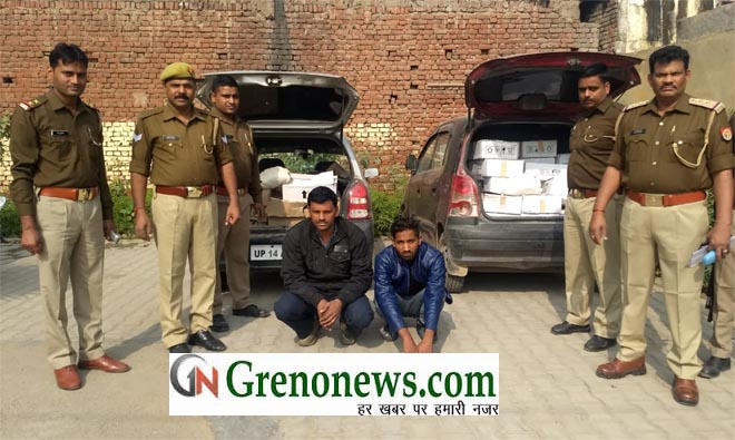 ILLEGAL LIQUOR SMUGGLER ARRESTED BY DADRI POLICE