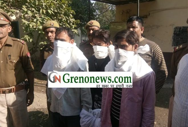 THREE CHEATERS ARRESTED BY NOIDA POLICE