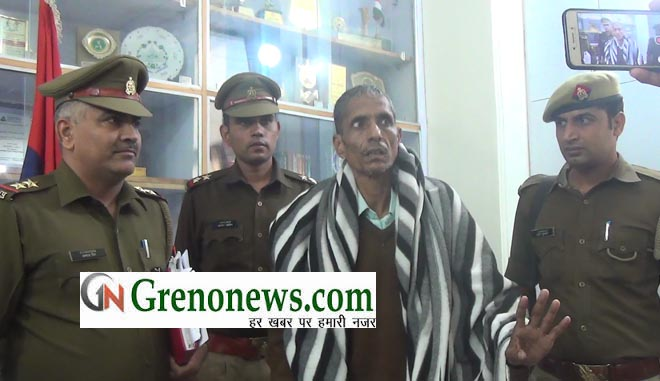 MURDER ACCUSED ARRESTED BY KASNA THANA POLICE NOIDA POLICE