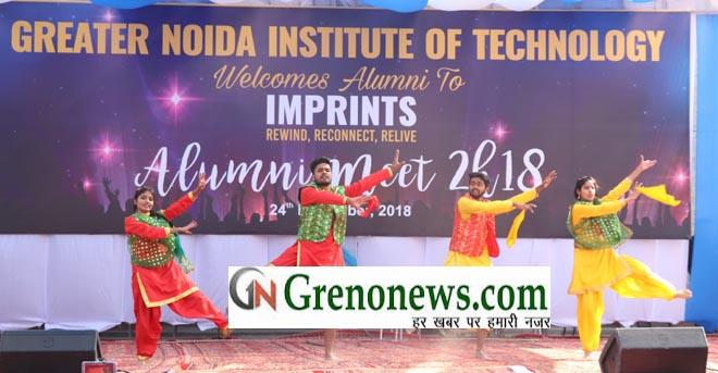 Alumni Meet 2018 in G.N.I.O.T
