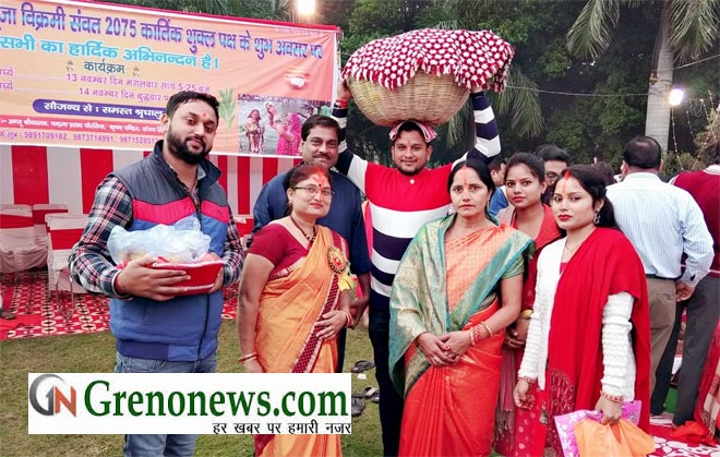 CHHATH PUJA, CHHATH PUJA 2018, GREATER NOIDA NEWS