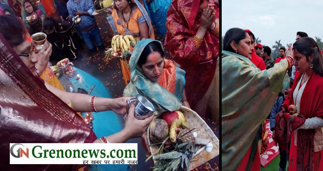 Chhath puja 2018 ends with the Arghya of Rising sun
