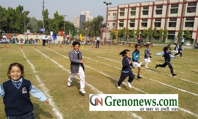 CHILDRENS DAY CELEBRATED IN DHARAM PUBLIC SCHOOL