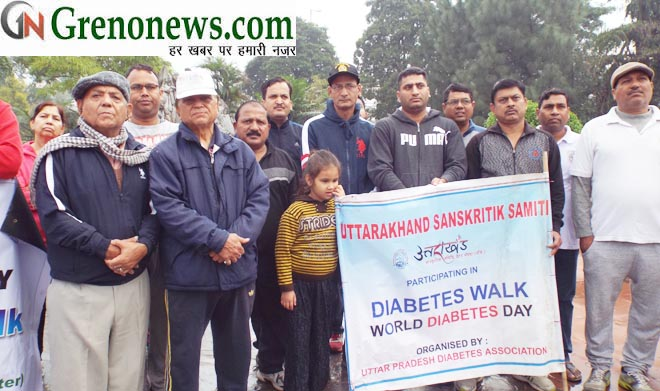 DIABETES WALK BY UPDA IN GREATER NOIDA