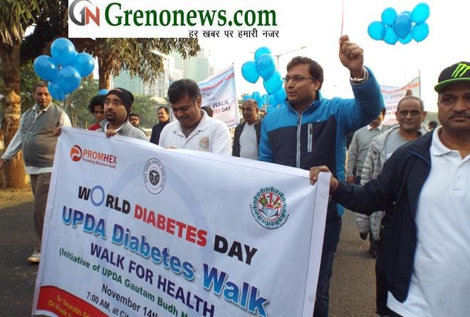 DIABETES WALK, UPDA , GREATER NOIDA NEWS, HEALTH, HEALTH AWARENESS, DIABETES, UTTAR PRADESH DIABETES ASSOCIATION