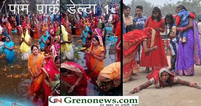 CHHATH PUJA 2018 IN NOIDA AND GREATER NOIDA