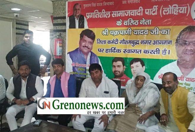 pargatisheel samajwadi party lohia is going to organise rally in december rambai maidan lucknow