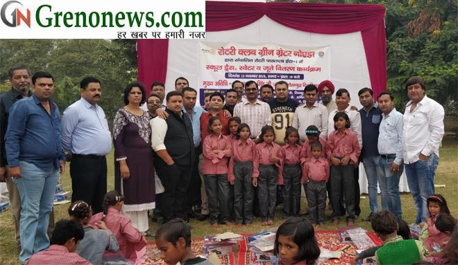 ROTARY CLUB GREEN GREATER NOIDA  DISTRIBUTED SWEATER, SCHOOL DRESS AND SHOES TO ECONOMICALLY WEAK CHILDREN
