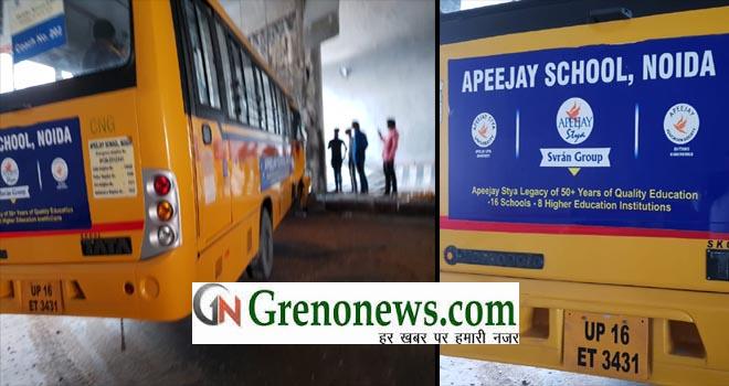 SCHOOL BUS ACCIDENT IN NOIDA