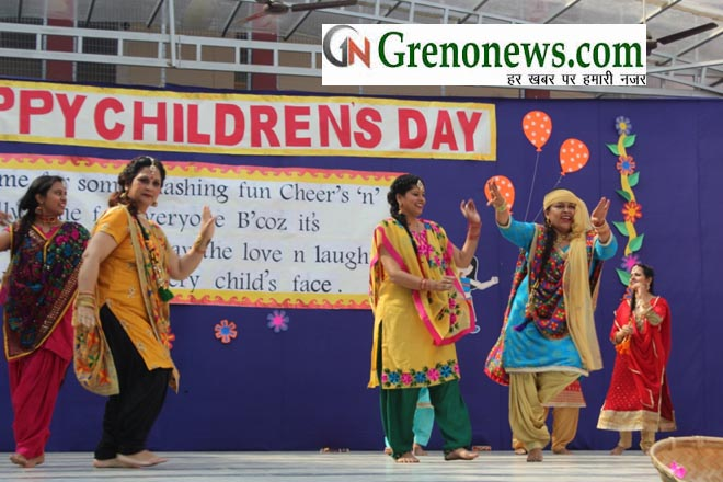 CHILDRENS DAY CELEBRATED IN ST JOSEPH'S SCHOOL
