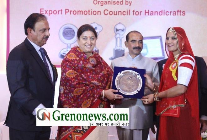 DELHI NCR -SMT. SMRITI ZUBIN IRANI, HON'BLE UNION MINISTER OF TEXTILES GAVE AWAY HANDICRAFTS EXPORT AWARDS