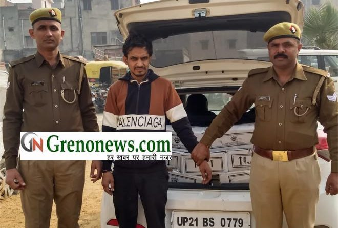 ALCOHOL MAFIA USING LUXARY CAR FOR SMUGGLING OF ILLEGAL ALCOHOL , DADRI POLICE ARRESTED NOTORIOUS ALCOHOL SMUGGLER- GRENONEWS