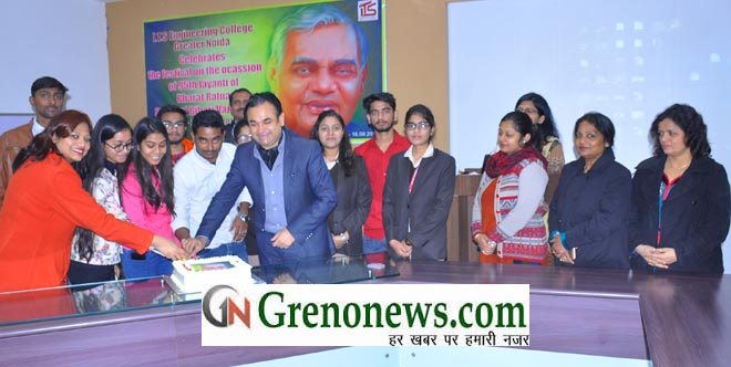 ATAL JAYANTI CELEBRATED AT ITS EINGINEERING COLLEGE