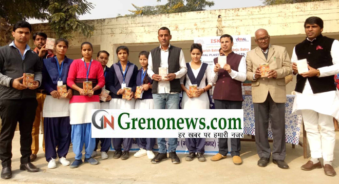 DISTRIBUTION OF BHAGWAT GEETA AMONG GIRLS STUDENT STUDENTS AT GREATER NOIDA - GRENONEWS