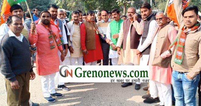 BJP, PRESIDENT OF INDIA, RAHUL GANDHI, CONGRESS, RAFEL CASE